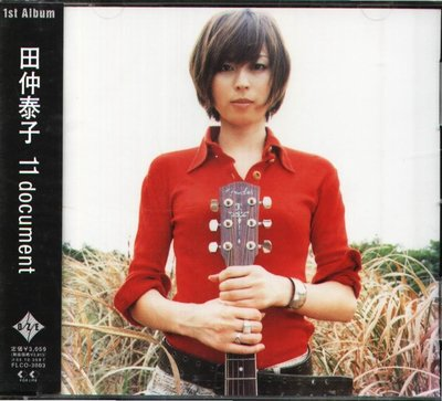 K - TANAKA YASUKO 田仲泰子 - 11 document - 日版 2001 - NEW