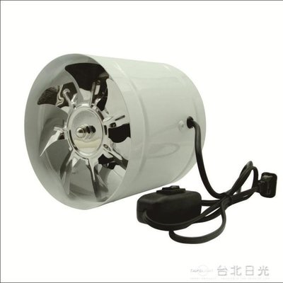 雙向新風抽送管道風機6寸排風扇 廚房排氣扇 衛生間換氣扇150mm【樂購大賣家】