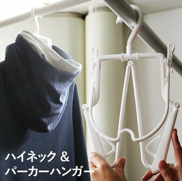 《FOS》日本製 帽T 外套 專用 衣架 2入組 連帽衫 外套 西裝 快乾 通風 折疊式衣架 旅行 攜帶 熱銷第一