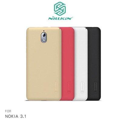 *phone寶*NILLKIN NOKIA 3.1 超級護盾保護殼 抗指紋磨砂硬殼 背殼 保護套 保護殼