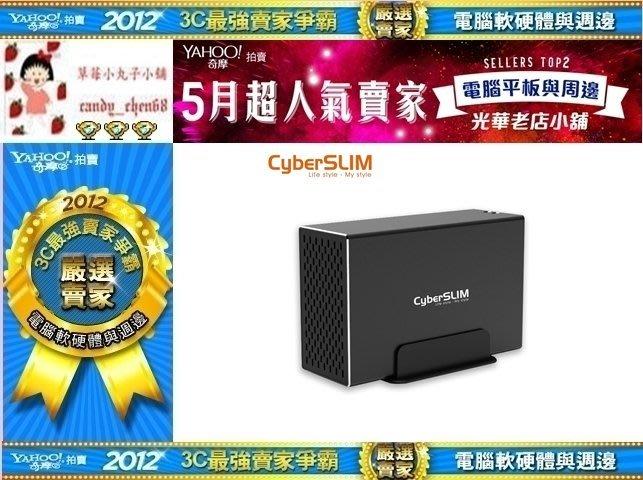 【35年連鎖老店】CyberSLIM S82U31 3.5吋 USB3.1 雙層硬碟外接盒有發票/保固一年