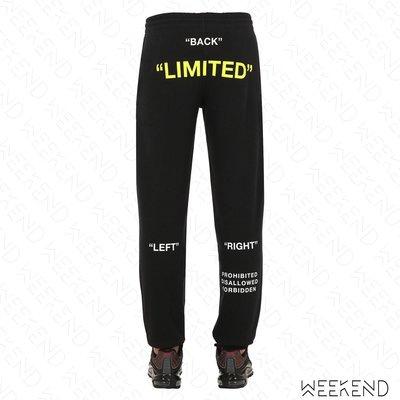 【WEEKEND】 TABOO Limited 文字 寬鬆 縮口 長褲 黑色 男女同款 19春夏