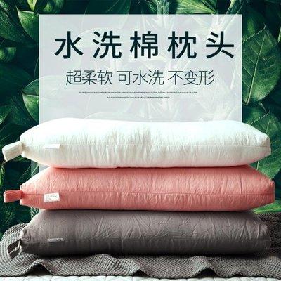 彩陽羽絲絨水洗棉枕頭枕芯單人學生一只裝護頸枕雙人一對拍2【秀秀生活】