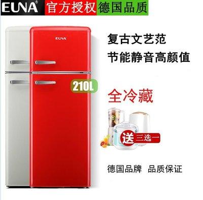 『格倫雅品』EUNA/優諾 BCD-210R復古雙門彩色冷藏冷凍辦公室公寓家用冰箱