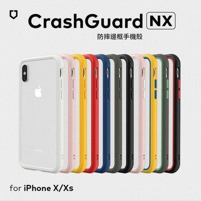 犀牛盾 CrashGuard NX 防摔邊框 - iPhone X / XS / XR / XS Max