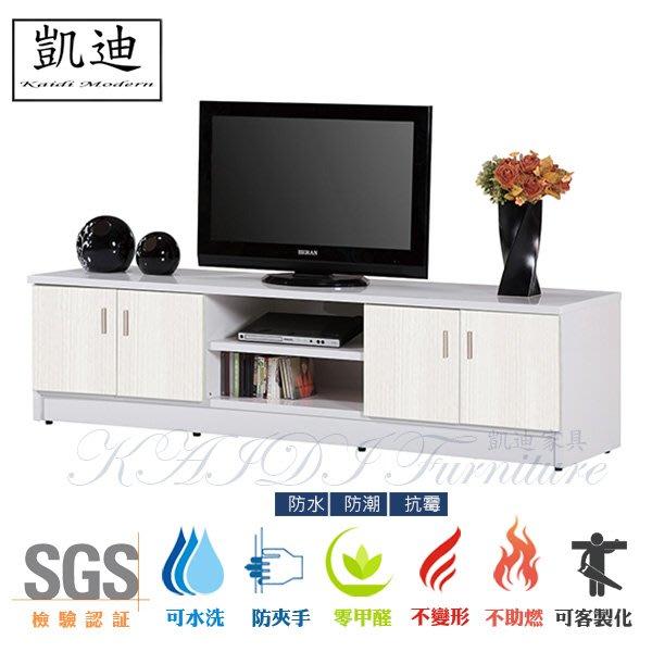 【凱迪家具】M28-974-06 塑鋼六尺電視櫃(白橡/白色)/桃園以北市區滿五千元免運費/可刷卡