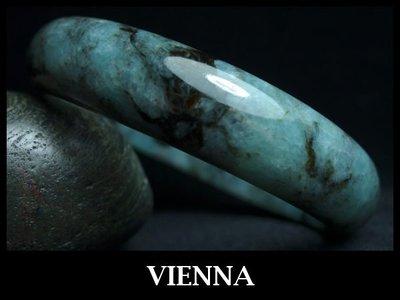 《A貨翡翠》【VIENNA】《手圍20/16mm版寬》緬甸玉冰種山谷蔚藍舞水墨/玉鐲/手鐲P+035