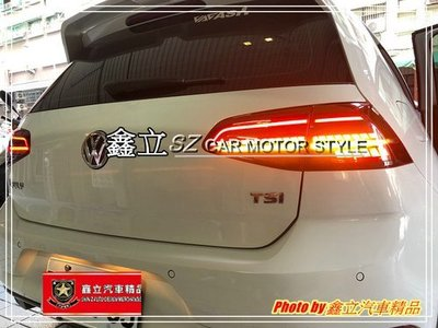 ※ 鑫立汽車精品 ※ 特價 GOLF7 GOLF7.5 GOLF 低階 升 高階 前期 改 後期 LED尾燈 尾燈
