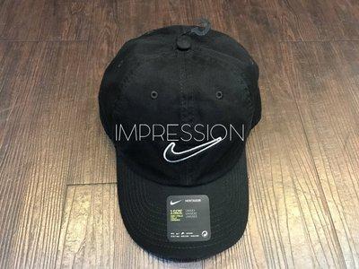 【IMPRESSION】Nike Essential Swoosh H86 Cap 943091-010 現貨