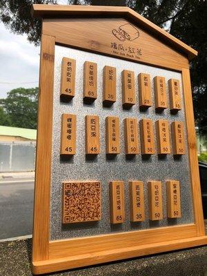 竹藝坊-客製化小菜單片/雷雕雕刻.印刷/磁鐵菜單
