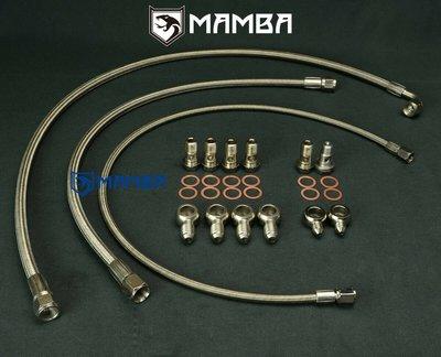 Turbo Oil & water line kit GM L850 2.0T K04-059 Cobalt HHR