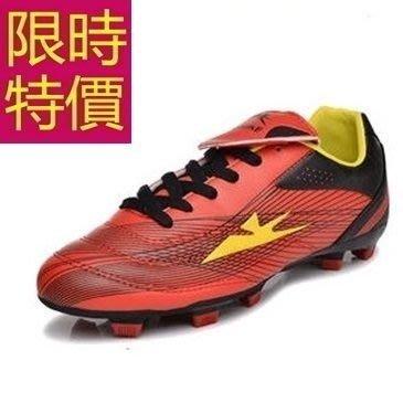 足球鞋-新款經典好穿造型男運動鞋2色63x47[獨家進口][米蘭精品]