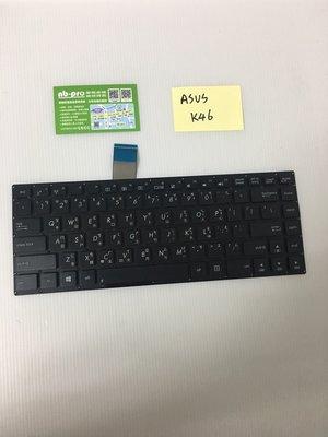 "**NB-pro""華碩S46/S46C/K46/K46CM/R405C/A46C/K46C鍵盤全新只要$1200"
