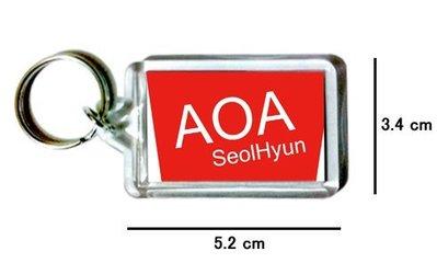 〈可來圖訂做-鑰匙圈〉AOA 雪炫 SeolHyun 壓克力雙面鑰匙圈 (可當吊飾)