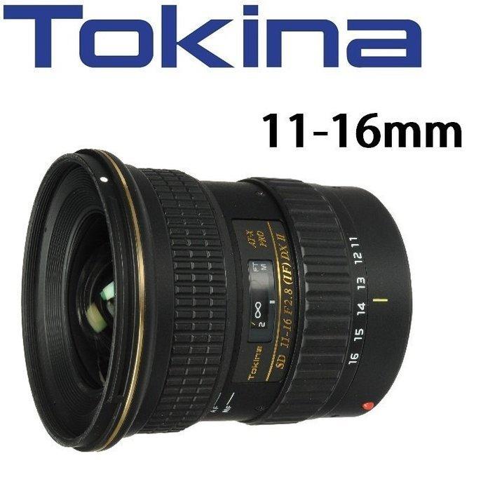 ((名揚數位)) Tokina AT-X DX AF 11-16mm F2.8 II 平行輸入  廣角鏡最佳選擇