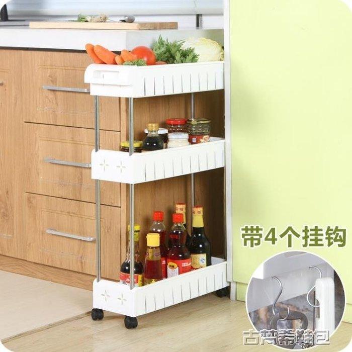 收納架 可移動夾縫置物架廚房帶滑輪整理架子冰箱縫隙雜物架儲物架收納架 igo