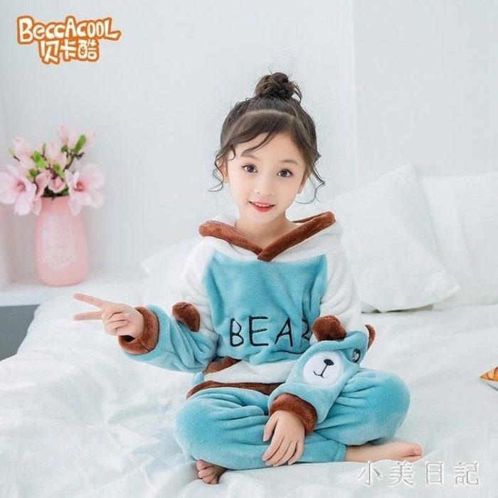 女童家居服 大碼法蘭絨睡衣秋冬季兒童卡通家居服女孩寶寶保暖加厚珊瑚絨套裝 js14091
