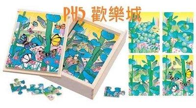 台灣製造品質好 JIGSAW PUZZLE OF STRAWBERRY 趣味蝴蝶成長拼圖 高雄市可面交