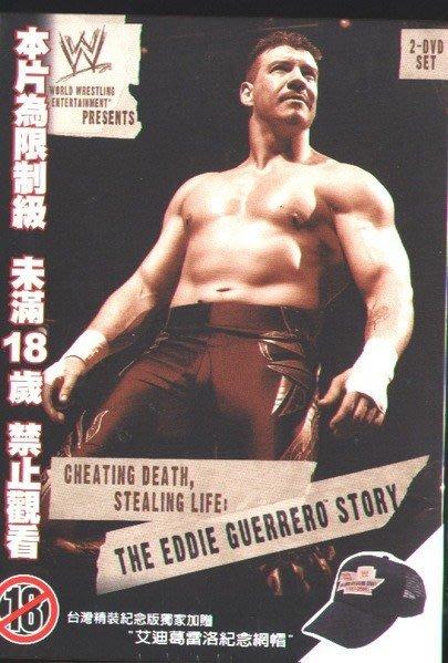 ◎全新雙片DVD!WWE摔角-永遠的拉丁怒火-艾迪葛雷洛個人專輯-加送紀念帽-歡迎看圖