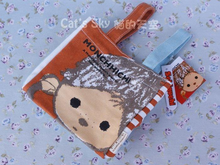 《Cat Sky》日本『Monchhichi×Shinzi Katoh夢奇奇×加藤真治』輕便手提袋/便當袋