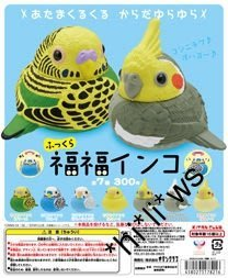 Kitan Club ふっくら福福インコ  鸚鵡 扭蛋 擺設 全7種