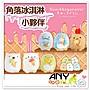 日本 新款 6吋角落冰淇淋 San- x 角落生物 多...