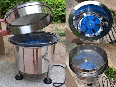 名揚電器[烘豆機烘焙機咖啡豆不鏽鋼快速散熱桶 咖啡豆冷卻器(JQ*_441)58]
