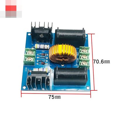 ZVS特斯拉線圈電源 無抽頭ZVS 特斯拉線圈電源 高壓發生器驅動板 W313-2[365085]