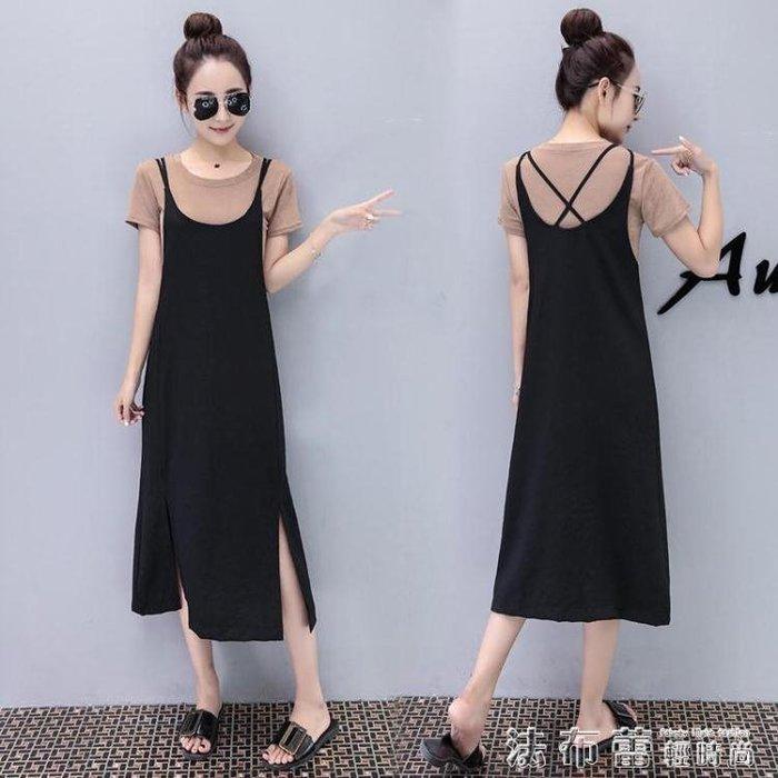 短袖洋裝2018夏季新款韓版女裝T恤吊帶連身裙中長款寬鬆開叉背帶裙