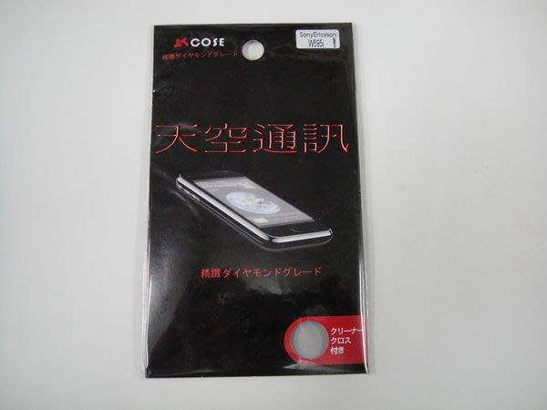 AG防指紋抗刮螢幕霧面保護貼 SONY Xperia C S39H Xperia ZL L