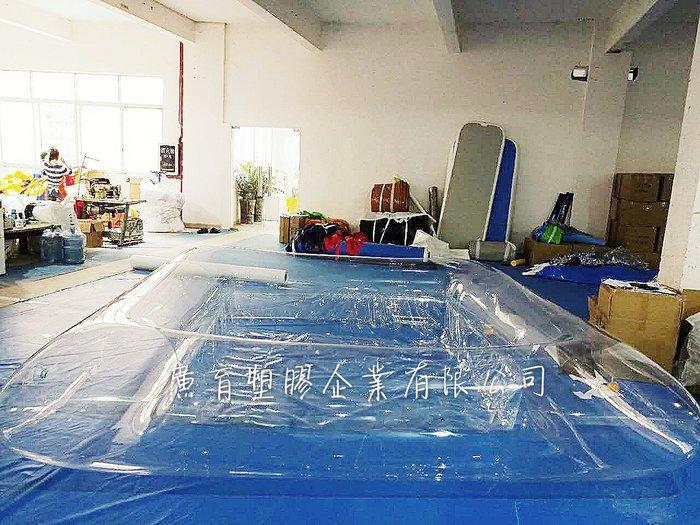 訂做 透明 大型 充氣 游泳池 泡泡池 水池 沙池 戲水池 趣味活動 游泳圈 訂做陸上水上充氣產品(廣育充氣塑膠)