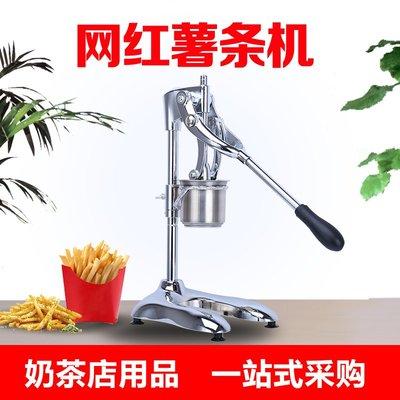 Coco-不銹鋼長薯條擠壓器壓長薯條制作機土豆泥大薯條擠壓器商用手動