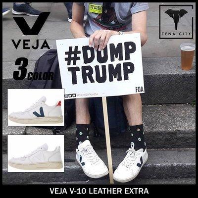 Veja法國國民板鞋V-10 Leather Extra 簡約ins風休閒百搭情侶小白鞋