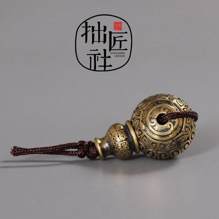 原創純手工黃銅制如意回紋球型三通佛頭 金剛星月菩提手串diy配飾