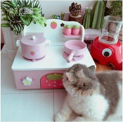 可愛草莓貓碗架寵物高腳餐桌狗狗陶瓷碗實木碗架寵物餐桌 LX
