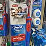 澳洲代購 現貨含運 Oral- B 百靈歐樂B 充電式...