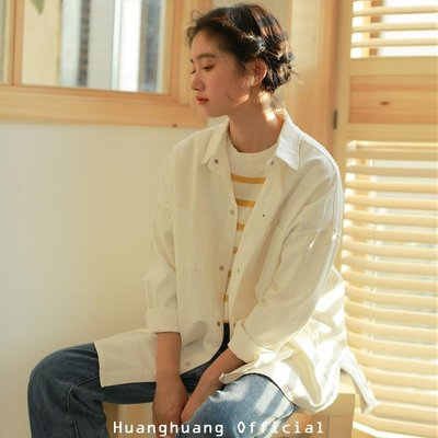 【HH Official】chic早秋2018新款女裝長袖上衣女正韓寬松bf百搭休閑學生白色襯衫