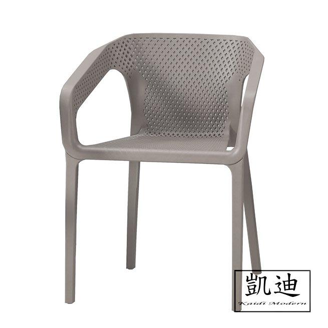 【凱迪家具】M4-1041-9伊達休閒椅(灰)/桃園以北市區滿五千元免運費/可刷卡