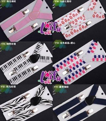 來福,k715吊帶兒童吊帶三夾2.5cm男女背帶吊帶褲帶夾短版的,售價100元
