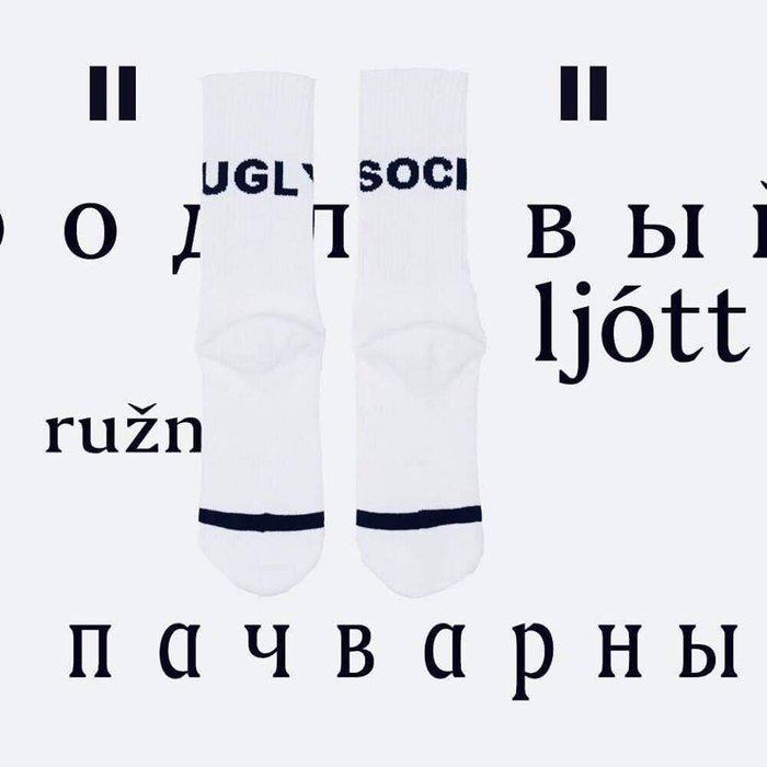 [CABAS滑板店] UGLY SYMPTOM FONT SOCK  白│品牌 長襪 字型