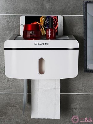 衛生紙架免打孔廁所紙巾盒置物架廁紙盒多...