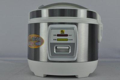 鍋寶 6人份厚釜蜂巢電子鍋 RCO-6612-D