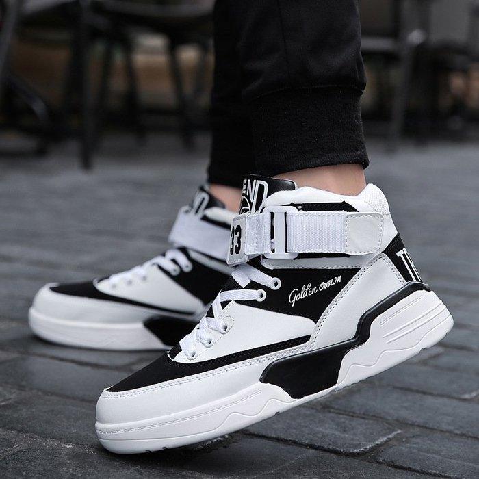 時尚男鞋爆款厚底男鞋嘻哈皮面板鞋韓版男士高幫鞋休閑運動鞋