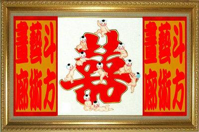 ☆【斗方藝術畫廊】㊣100%全手工油畫/國畫/書法訂繪訂寫服務 (依實際尺寸報價後再下標)good888