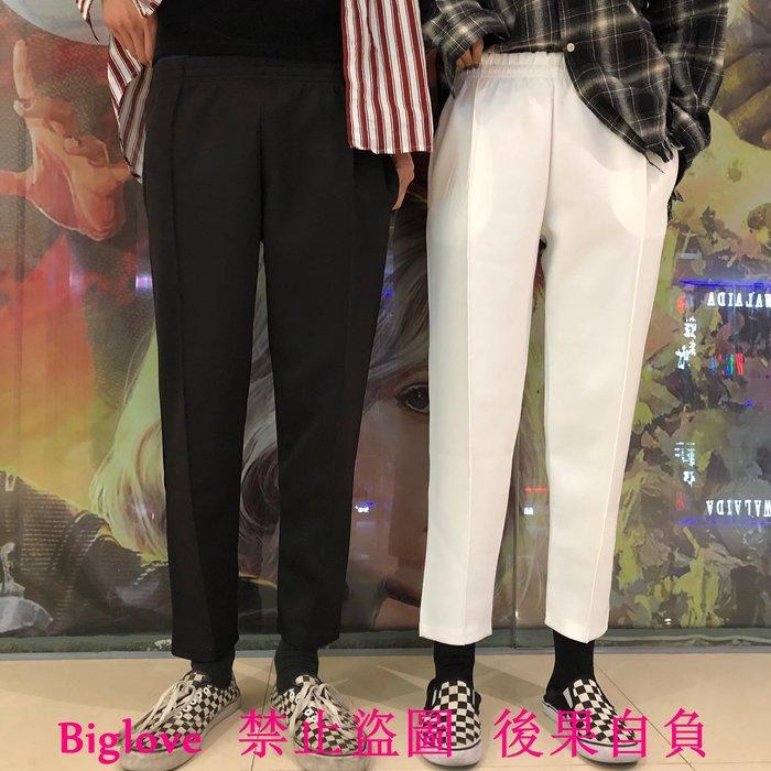 韓國同款復古折痕純色松緊休閑長褲 18男女款
