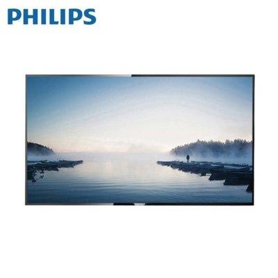 PHILIPS飛利浦55吋4K聯網電視 55PUH6283 另有特價55UM7600PWA 55SM8100PWA