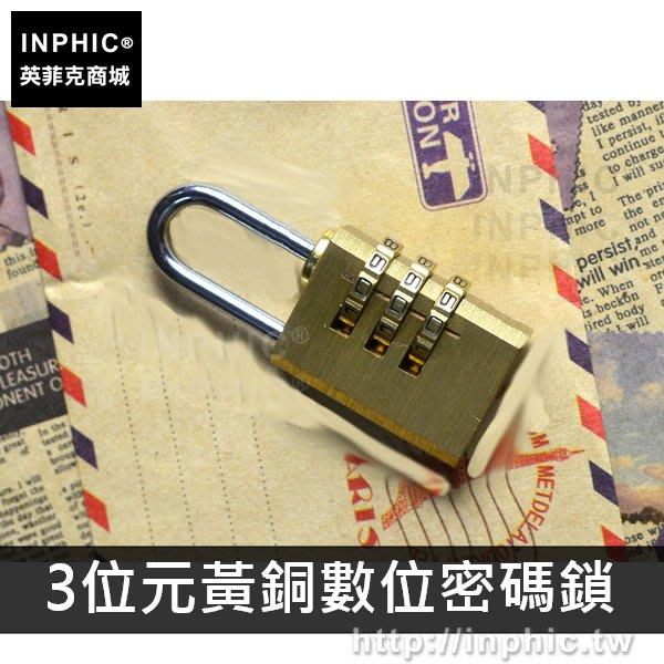 INPHIC-家居復古喜字魚形裝飾鎖扣配件五金仿古-3位元黃銅數位密碼鎖_fVdS