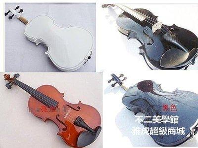 【格倫雅】^適用初學者啞光亮光全白黑色手工高檔琴精細制作小提琴樂器小提琴22[g-l-y62