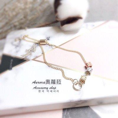 韓國三色方塊束口伸縮手鍊《奧蘿菈Aurora韓國飾品》附不織布收納袋拭銀布