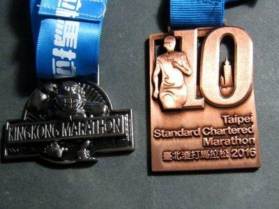 馬拉松完賽紀念牌兩款/每款80元